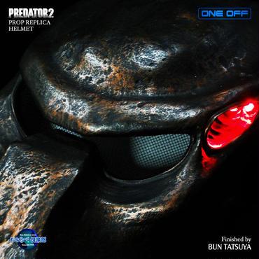 Predator 2 シティーハンター ヘルメット