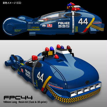 FPC44 キット
