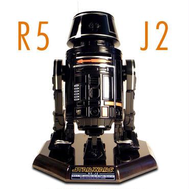 R5-J2 完成品