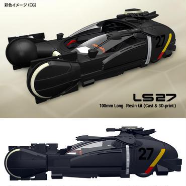 LS27 キット【入荷中】