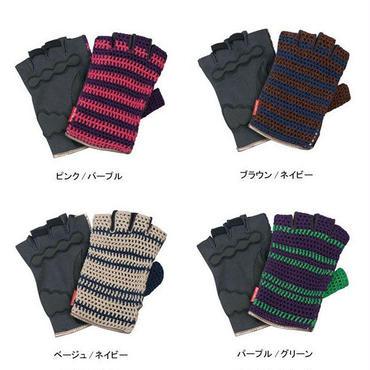 OGKカブト 手編みカジュアルグローブ オープンフィンガー