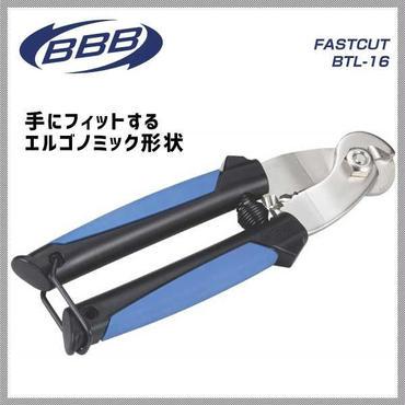 ■BBB  FASTCUT  ファストカット  BTL-16