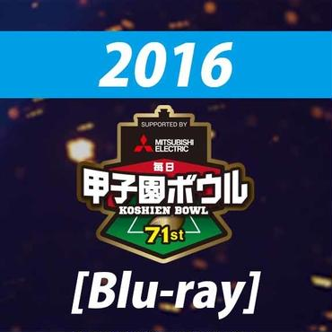 【高画質Blu-ray】第71回毎日甲子園ボウル