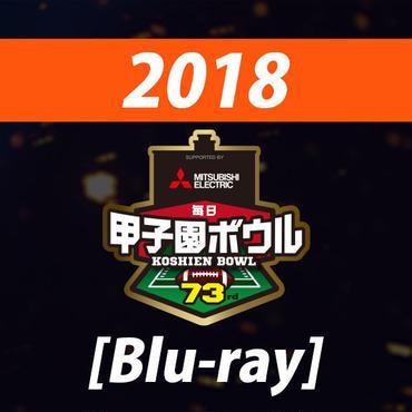 【高画質Blu-ray】第73回毎日甲子園ボウル