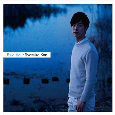 Mini Album Blue Hour