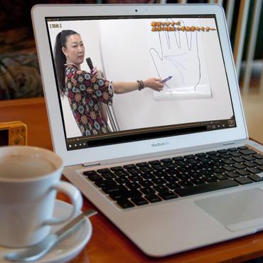 龍羽ワタナベ・生活に役立つ手相学セミナー動画(ダウンロード版)(税金込み)