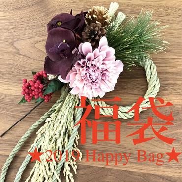 福袋 Happy Bag 【梅】