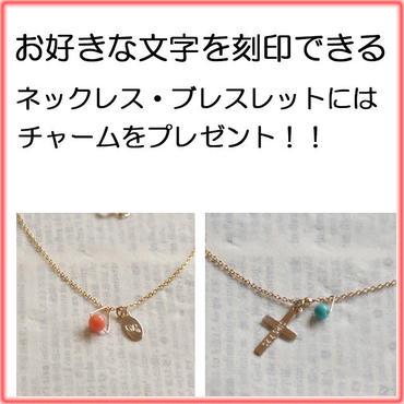 ラッキー天然石(3㎜・4㎜)