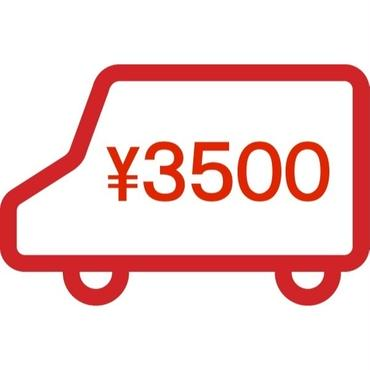 POSTAGE [ 3500yen / EMS ] for shipping overseas