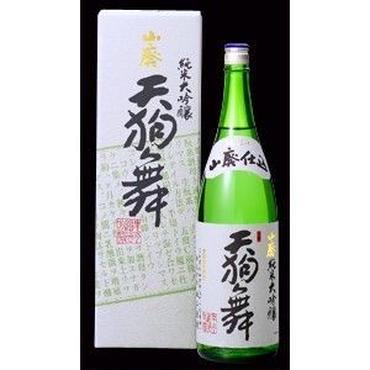 天狗舞  山廃純米大吟醸(720ml)