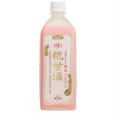 福光屋 酒蔵仕込み 純米 糀甘酒 ボトル 850g