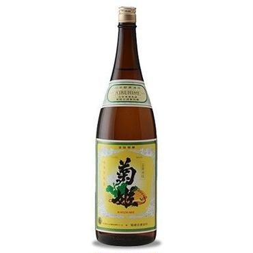 菊姫 菊(1800ml)