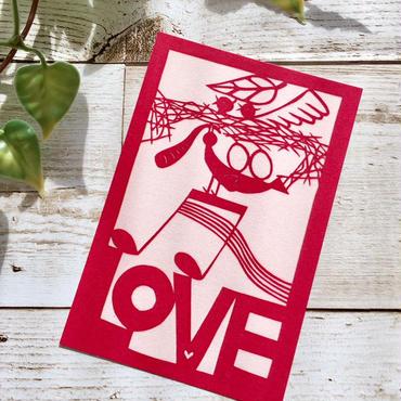 ポストカード 愛
