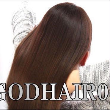 GODHAIR07 頭皮美髪マッサージ DL