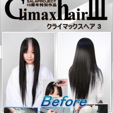 CH-03 クライマックスヘア03 DVD