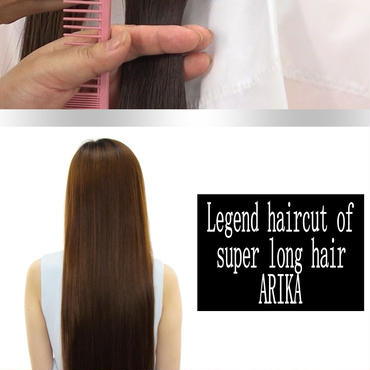 Legend haircut of super long hair ARIKA【 Haircut 編  Haircut version 】DL