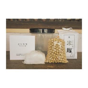 はじめての手作り味噌セット 1kg(容器、レシピ付き)