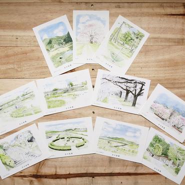 下野国さの百景 絵葉書「公園・公共シリーズ」