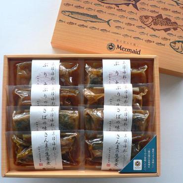 【3月企画】三陸海彩 和風煮魚詰合せ<常温> *送料込み