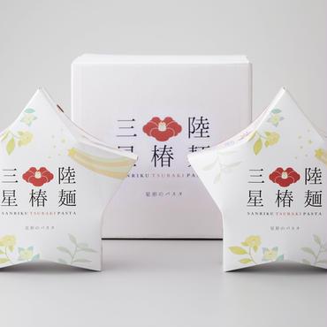 """三陸星椿麺""""星形のパスタ""""ギフトボックス(3食×2箱)<常温>"""