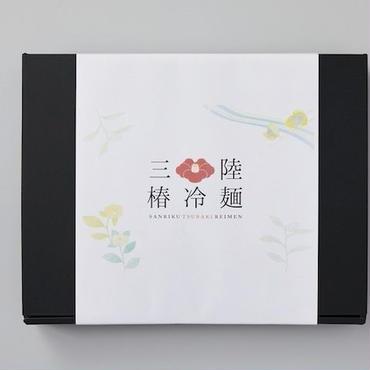 三陸椿冷麺(2食入スープ付) 5個セット