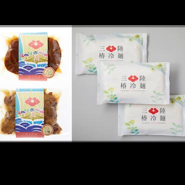 【カメリアセレクト】三陸甘茶煮(カキ・ほたて)+三陸椿冷麺3袋セット
