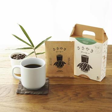ささやきコーヒー飲み比べBOX (ささやきコーヒー×5p+飲み比べ用オリジナルブレンド×1p)