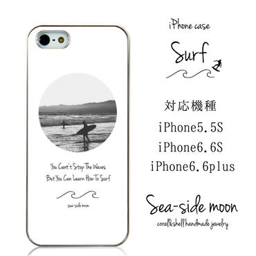 Original iPhonecase【Surf】