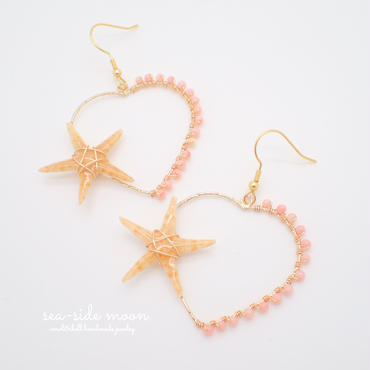 Starfish&Coral Pierce
