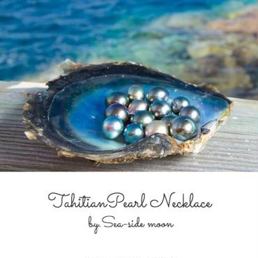 TahitianPearl Necklace