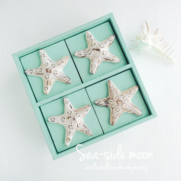 Starfish Parts 4BOX