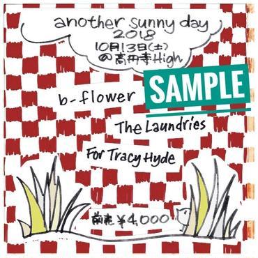 b-flower・the Laundries・For Tracy Hyde 10/13ライブ・特典付前売り券ダウンロード版(スマホをお持ちでない方専用)