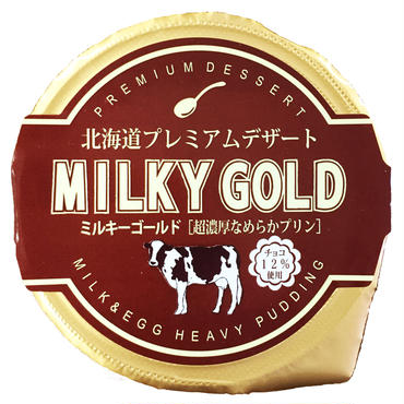 パン塗ってもおいしいプリン ミルキーゴールド チョコレート味 1個