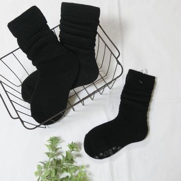 Loose high-socks
