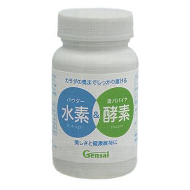 水素&青パパイヤ酵素(90カプセル入り)