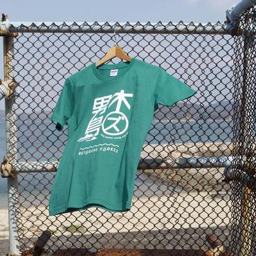【島ズ。TEEシリーズ】 No.3 男木島ズ。TEE