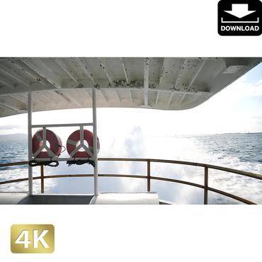2039036 ■ 竹富島 高速船