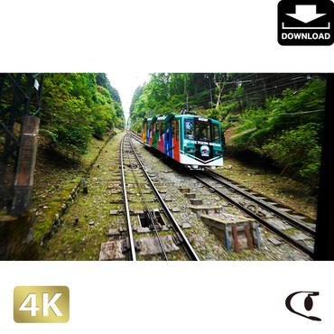 2037002 ■ 御嶽山 御岳登山鉄道