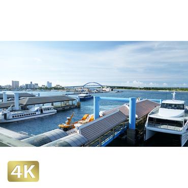 1038053 ■ 石垣島 離島ターミナル
