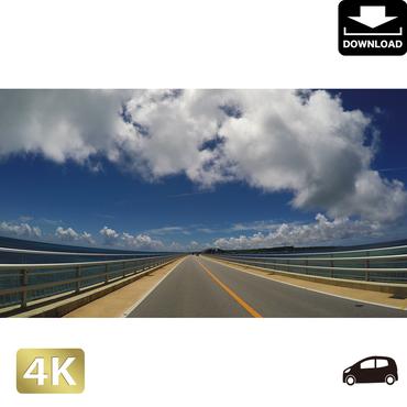 2041060 ■ 宮古島 伊良部大橋