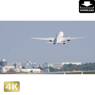 2031123 ■ 成田空港 離陸