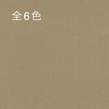 [SB2460]綿レーヨンミリタリーツイル