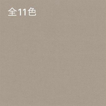 [SB3750]ベンタイルギアチノクロスストレッチ