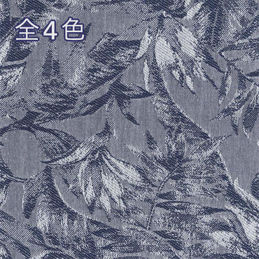 [OS5746]ボタニカルリーフジャガード