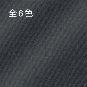 [SB2485]ミリタリーサテン