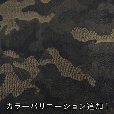 [OS5729]ウッドランドカモフラジャガード