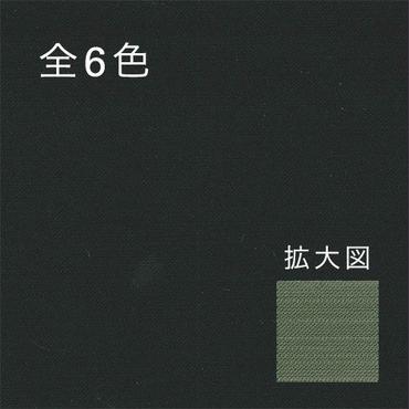[SB4905]ムラ糸バックサテン