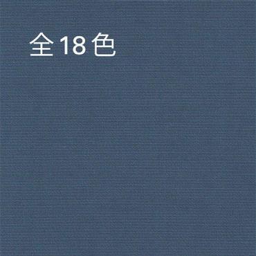 [LD1114]64クロスグログラン