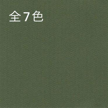 [SB2616]ムラ糸へリンボン