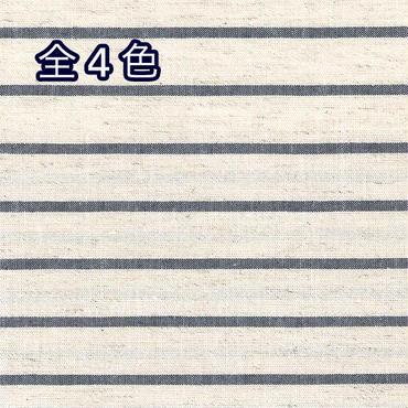 [SB401]現品限り!綿麻先染め細ボーダー